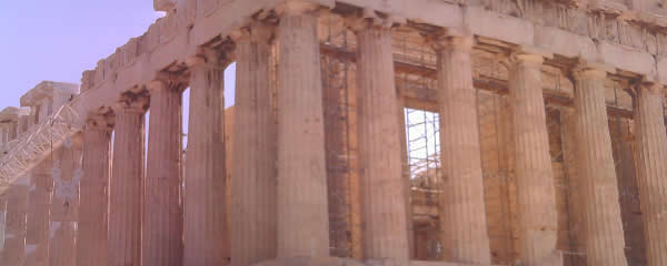 "While visiting the Pantheon, I said out loud in Gaelic, ""In anim dhroim""... in the name of Heaven... and I wondered after I spoke those words, was I the first Gaelic to speak there, and pondered on the great antiquity of both our languages and cultures, the Gaelic and the Greek."